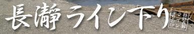 chichitetu top_title
