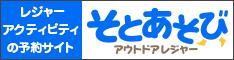 234x60_2 (2)